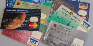 Carte-bancaire-MAROC-(2013-01-22)